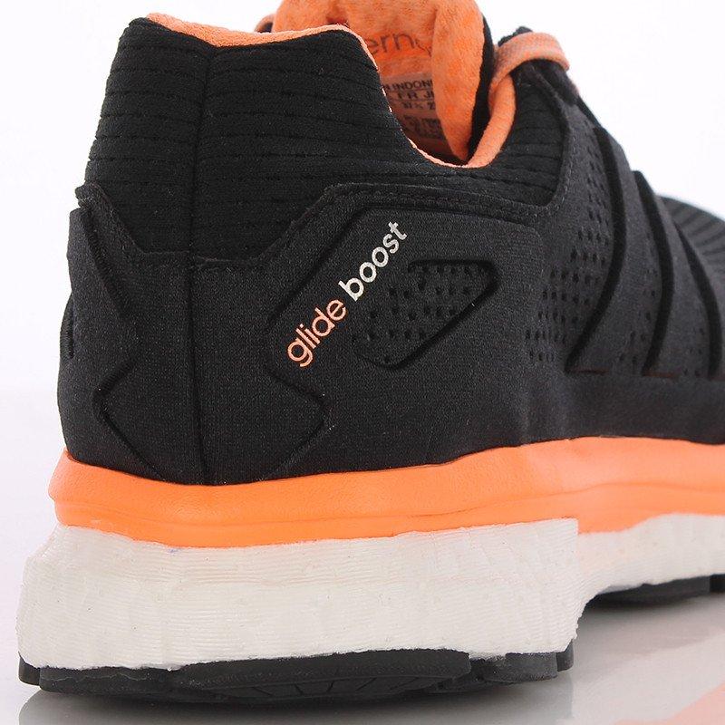 później sprzedaje najnowszy buty do biegania damskie ADIDAS SUPERNOVA GLIDE 7 BOOST ...